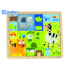 PUZZLE EN BOIS LA JUNGLE 30 PIECES